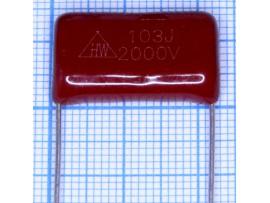 Конд.0,01/2kv CBB-81