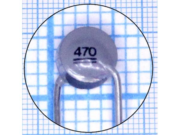 B57164K471J 470 Ом NTC Термистор (Epcos)