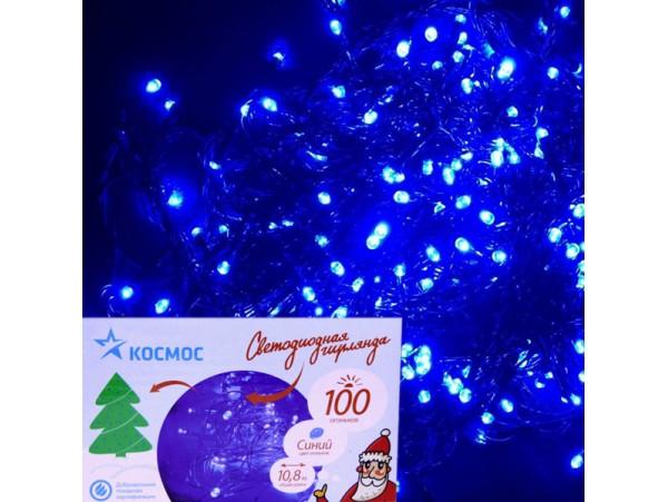 Гирлянда КОС 100LED синий 10м