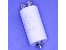 Конд.12/450V 3565 50Гц клеммы/винт