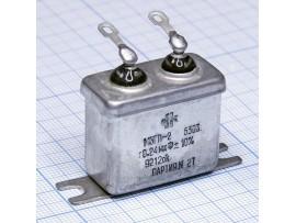 Конд.0,24/630V МБГП-2