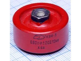 Конд.680пФ/12кВ КВИ-3