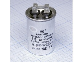 Конд.10/450V 50Гц 4060 клеммы / алюм. корпус