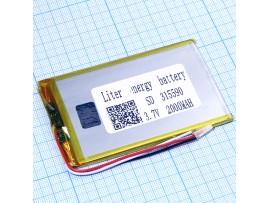 LP315590-PCM-LD 3pin  Аккумулятор 3.7V/2000mAh Li-POL
