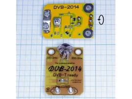 DVB-2014 Усилитель антенный  DVB-T2