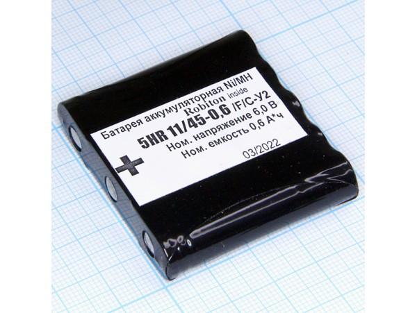 Аккумулятор 5HR11/45-0,7/F/C-У2 6V/700mAh