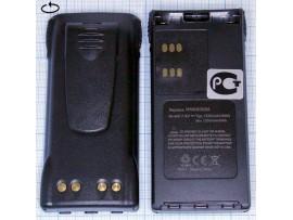 Motorola GP240 акк. Ni-MH 7,2V/1250mAh, HNN9009A