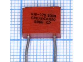 Конденсатор 4700p/500V Н30 20% К10-47в