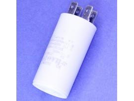 Конд.2,5/450В 2550 50гц провод/без винта