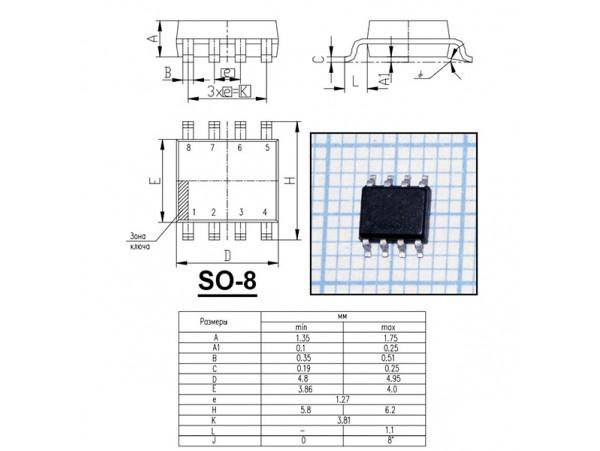 UCC3801BD1G