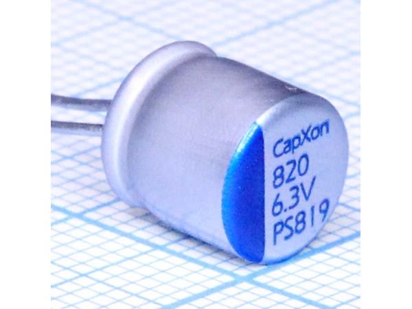 Конд.820/6,3V FB 0809 +105°C полимерный
