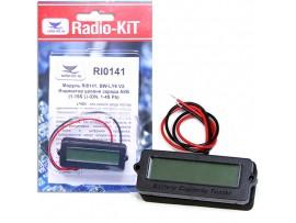 RI0141 Индикатор заряда АКБ BW-LY6 V2