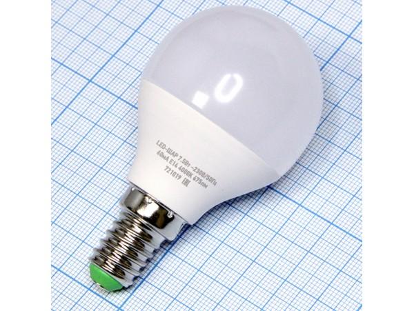 Лампа 220V 7,5W E14 шар 4000К  св/д