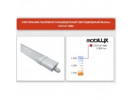 ССП-07-36W-6500K светильник IP65 1260х60х35