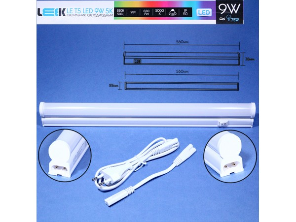 LE T5 LED 9W 5000K светильник IP20 560x38x22