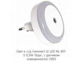 Светильник ночник LE LED NL-817-S 0,5W с датч. освещ.