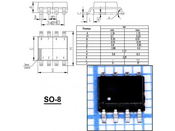 MCP601-I/SN