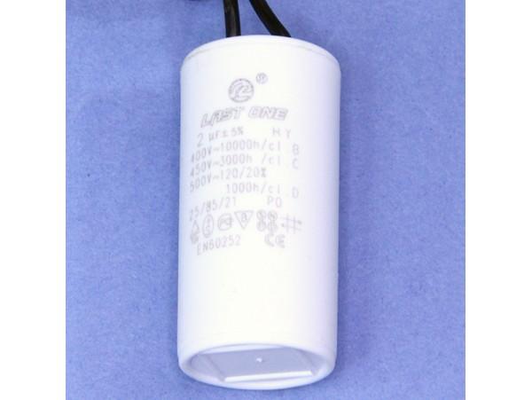 Конд.2/450V 50Гц 2550 провод/без винта
