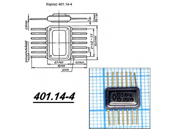 133ЛР4