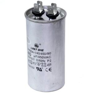 Конд.40/450В 50Гц клеммы/без винта