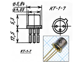 КТ117Б