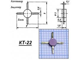КТ3115А-2