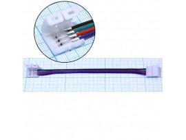 Коннектор 10mm RGB с зажимами. Провод 15 см