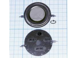 ЗП-3 пьезоизлучатель