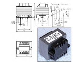 Транс.ТП132-3 (8V/0,9A)