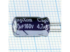 Конд.4,7/160V 0611 85C CapXon