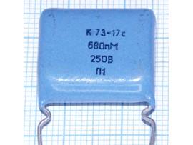 Конд.0,68/250V К73-17