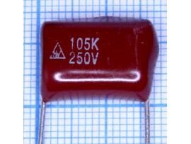 Конд.1/250V К73-17 аналог
