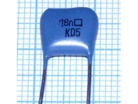 Конд.0,018/63V К73-5а