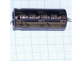 Конд.220/100V(аксиал)