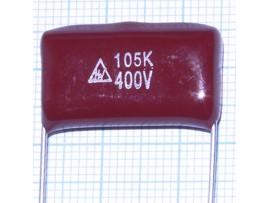 Конд.1/400V К73-17 аналог