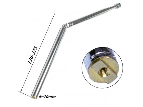АНТЕННА d=10; 120/375 телескопическая с поворот. устр.