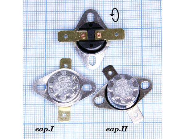 KSD-301-075С 250V15A Термостат нормально замкнутый