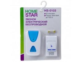 Звонок Feron E-367 Беспроводной