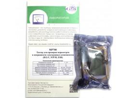 MP700 тестер для проверки компонентов(R/L/C, N/P/M, ESR