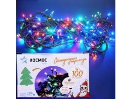 Гирлянда КОС 100LED RGB разноцвет 10м