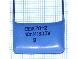Конд.0,01/1.6kV К78-2