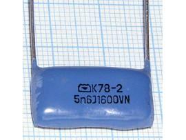 Конд.5600p/1,6kV К78-2