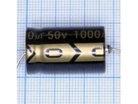 Конд.1000/50V(аксиал)