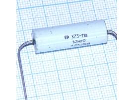Конд.1,2/250V К73-11