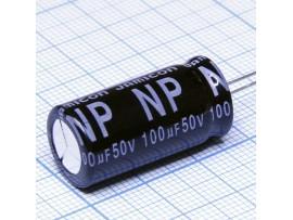 Конд.100/50V 1326  NPL