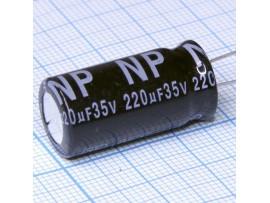 Конд.220/35V 1326 NPL