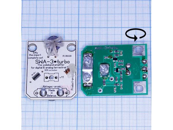 SWA-3 Усилитель АНТЕННЫЙ (23 дБ)