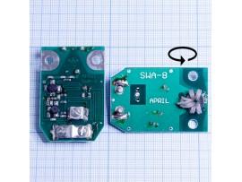 SWA-8 Усилитель АНТЕННЫЙ (28 дБ)