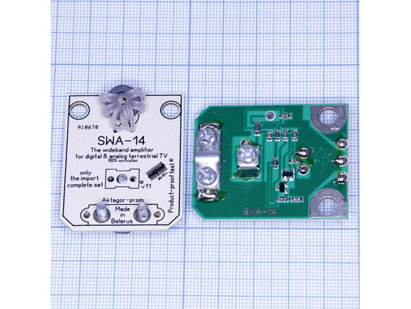 SWA-14 Усилитель АНТЕННЫЙ (32 дБ)