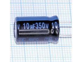 Конд.10/350V 1016 +105C
